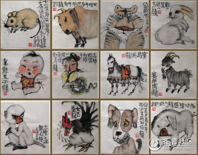 十二生肖图.jpg