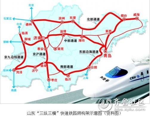 威海到泰安高铁路线图