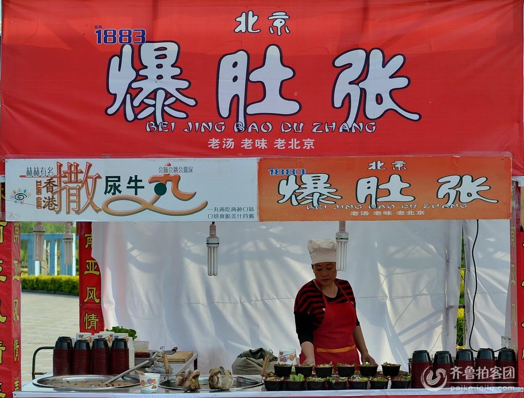 东南亚风情美食节(二)