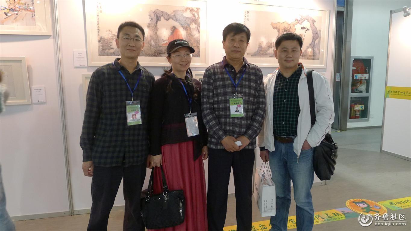 黎青与加拿大环球华报驻中国记者于天竹(左二)、丰子恺纪念馆馆长吴浩然(左四)合影.jpg