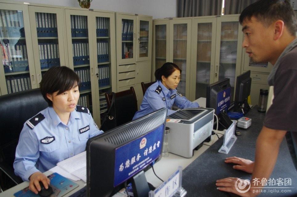 户籍证明_郑州市户籍人口