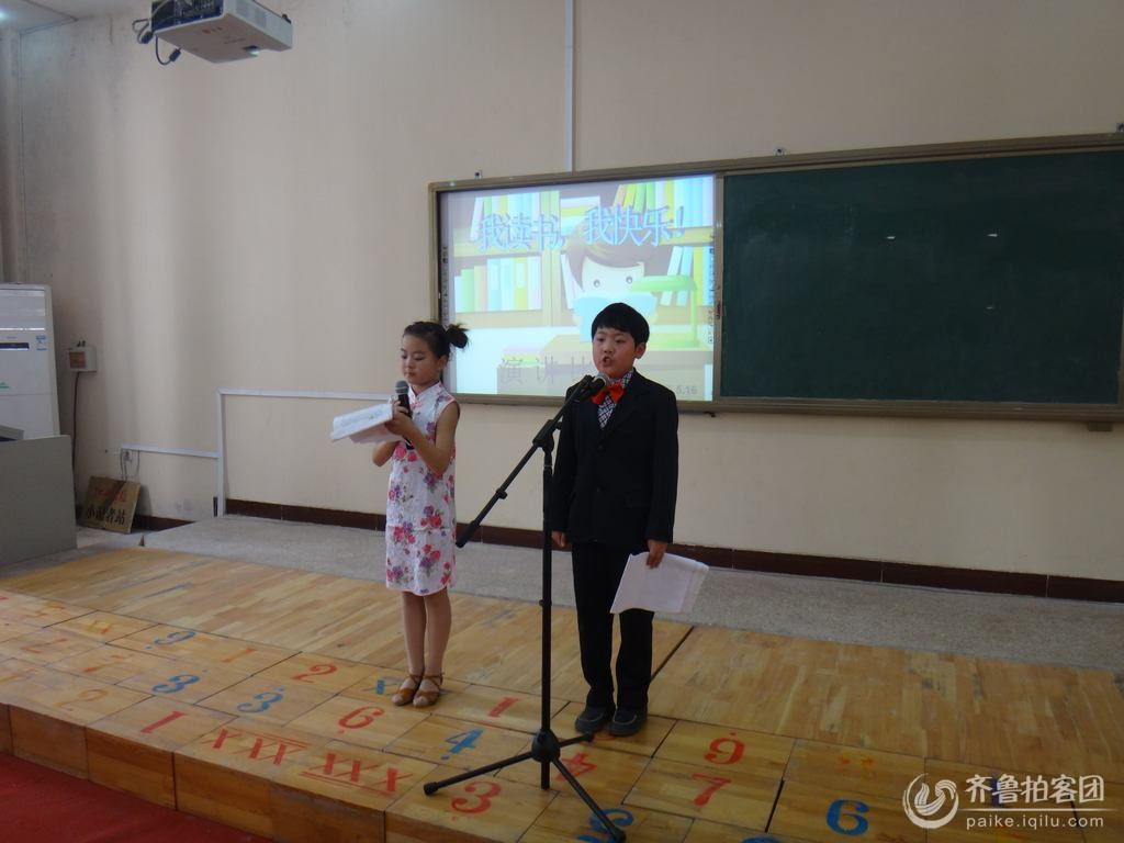 单县开发区实验小学举办 我读书 我快乐 演讲比赛纪实图片