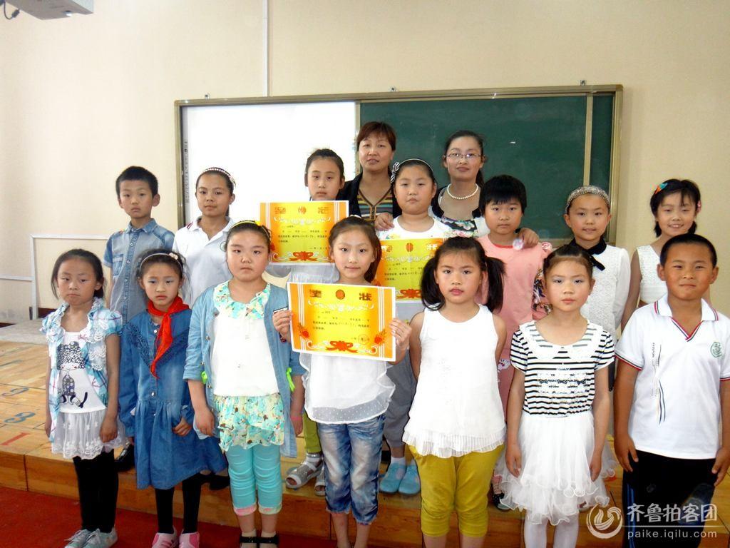 单县开发区实验小学 举办 我读书 我快乐 演讲图片