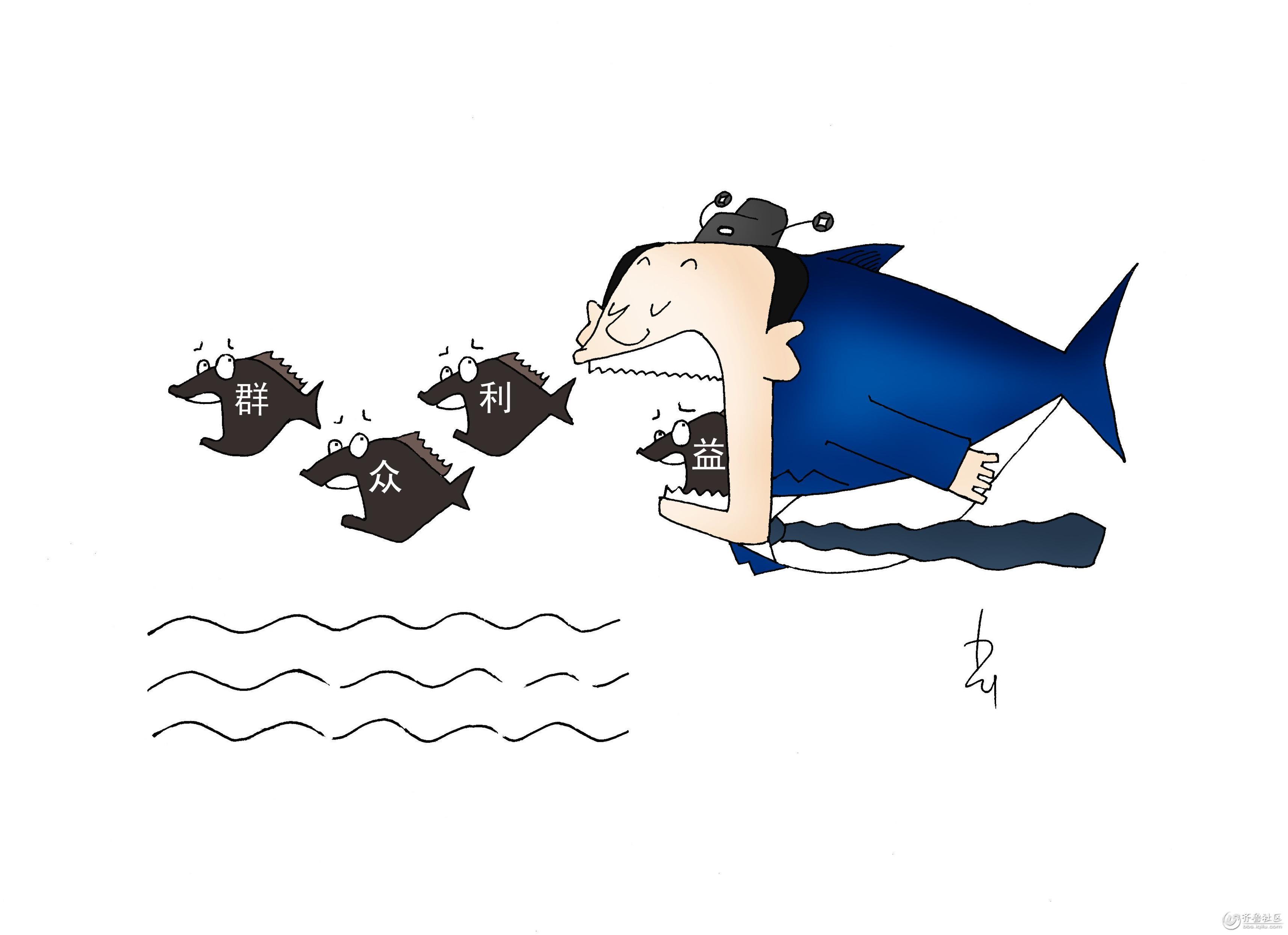 鲸吞-1.jpg