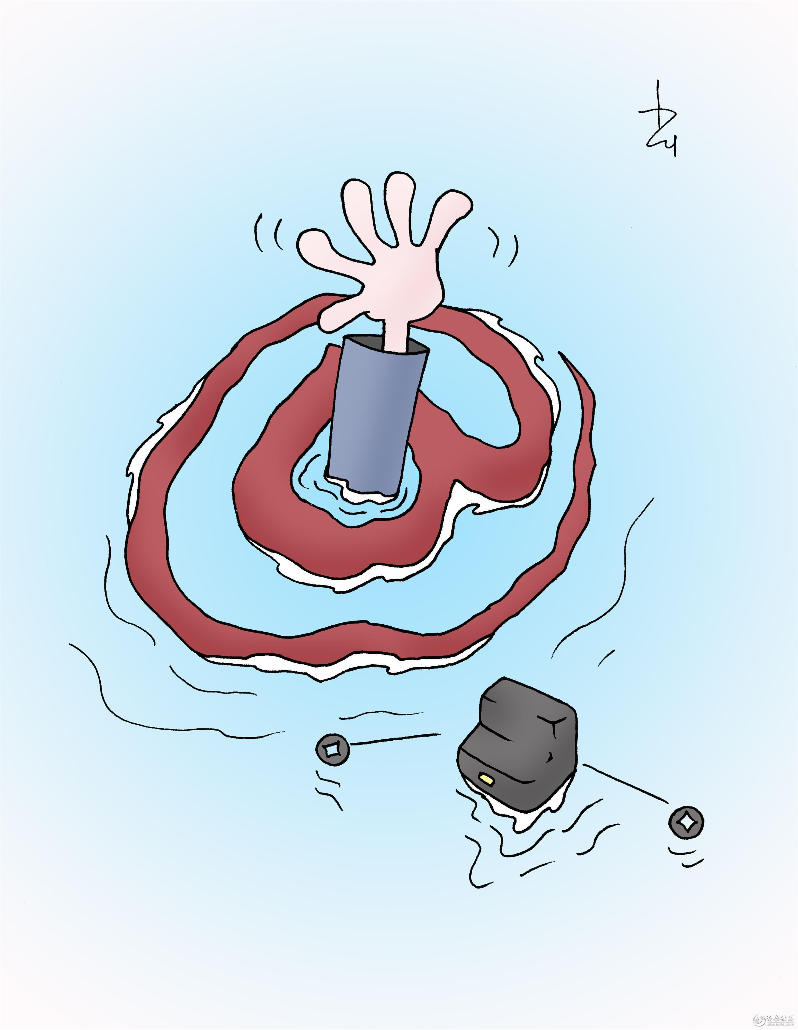 溺-1.jpg