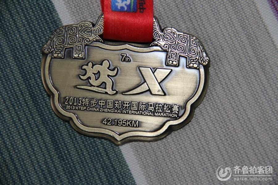 大姐和她的马拉松奖牌图片