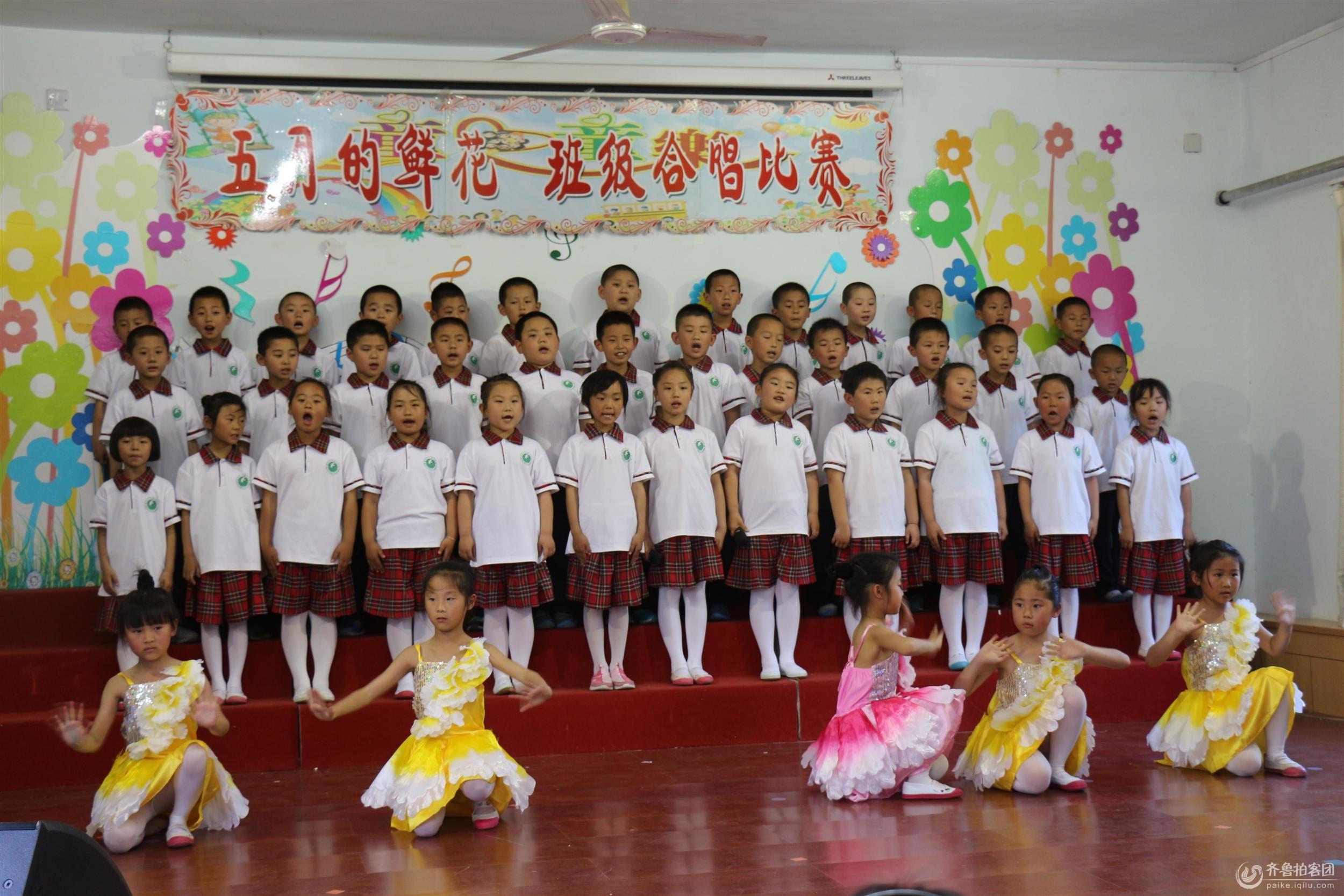 五月的鲜花,班级合唱比赛------河口一小学