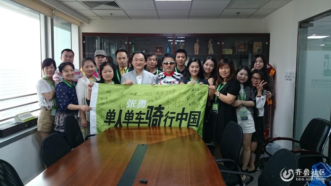 #单人单车中国行#山东 张勇的骑乐旅程(更新至Day181 铁岭...