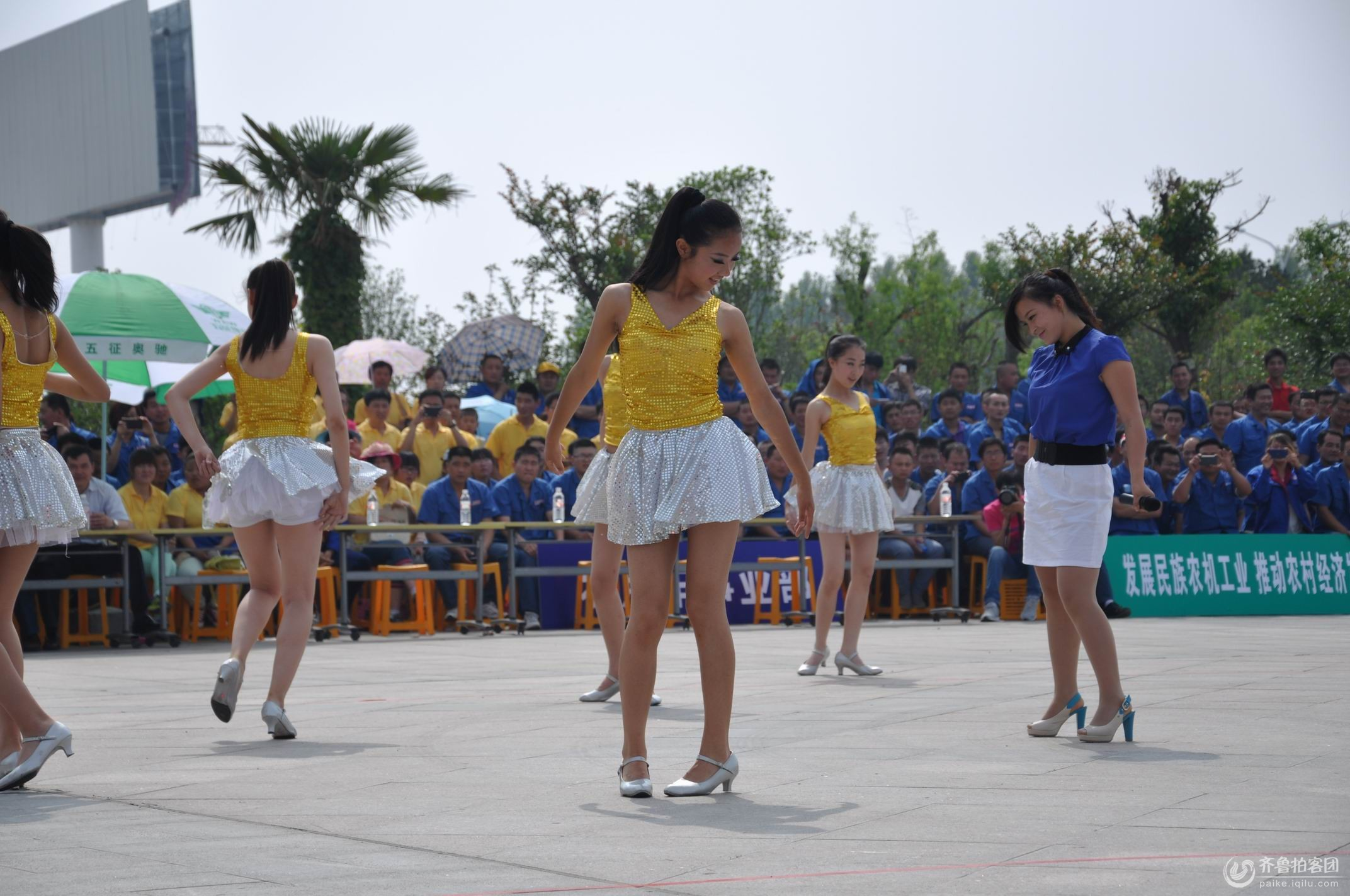 运动会 美女劲舞
