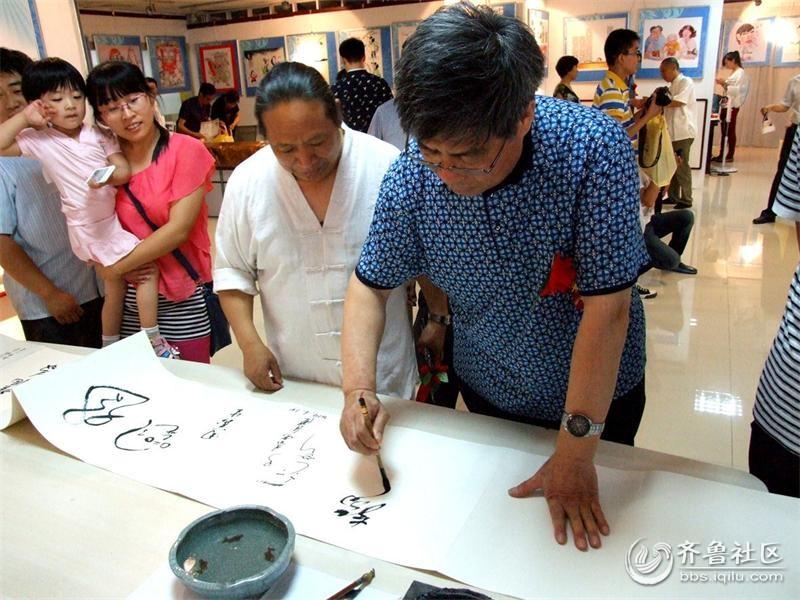潍坊漫画展宣传3_看图王.jpg