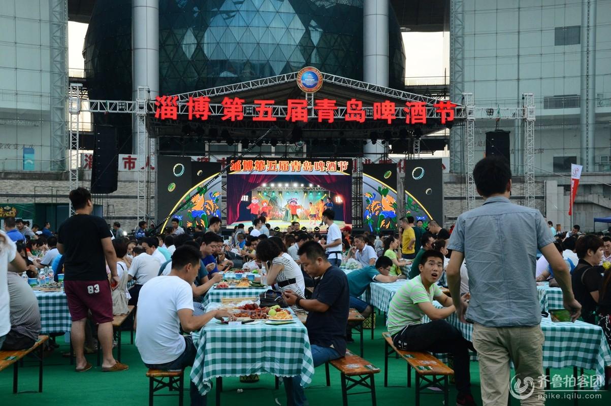 """""""激情欢聚,干杯淄博""""-淄博第五届青岛啤酒节"""