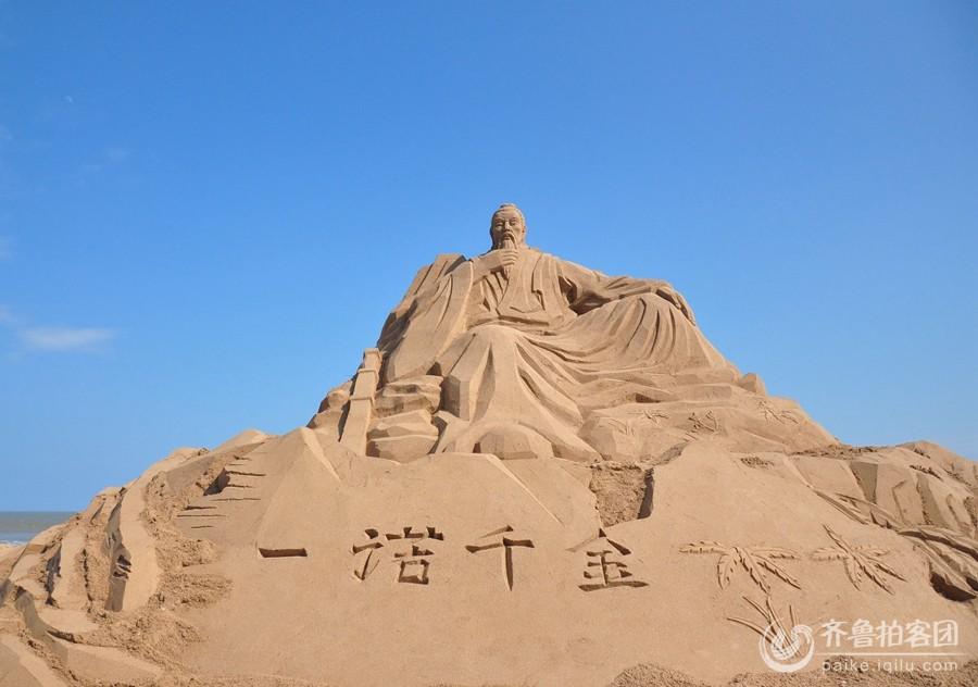 海阳沙雕艺术公园