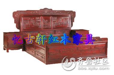 忆古轩《西厢房》中式后现代红木床将于9月正式上市!