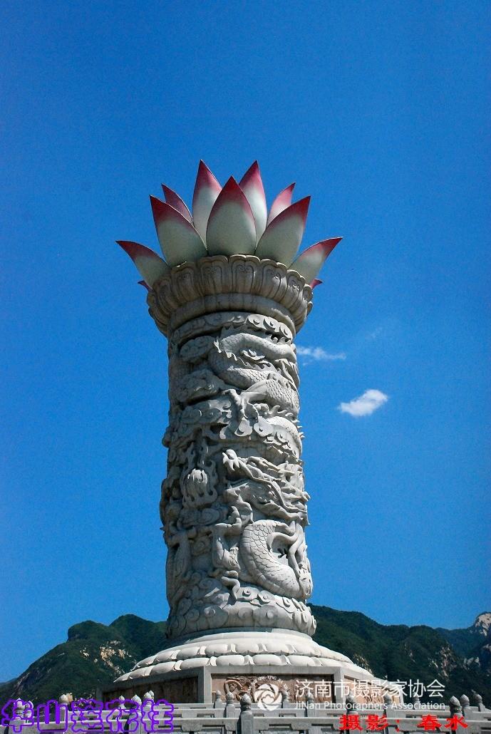 用莲花水晶雕塑