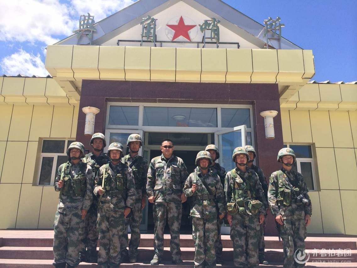尤龙腾飞西藏行之终结篇致最可爱的人-典角哨所官兵