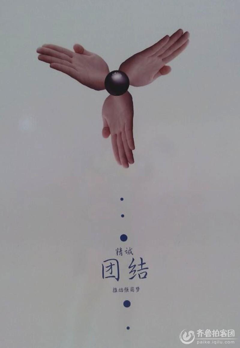 """""""海洋强国梦""""海报设计大赛作品展 - 青岛校园拍客"""