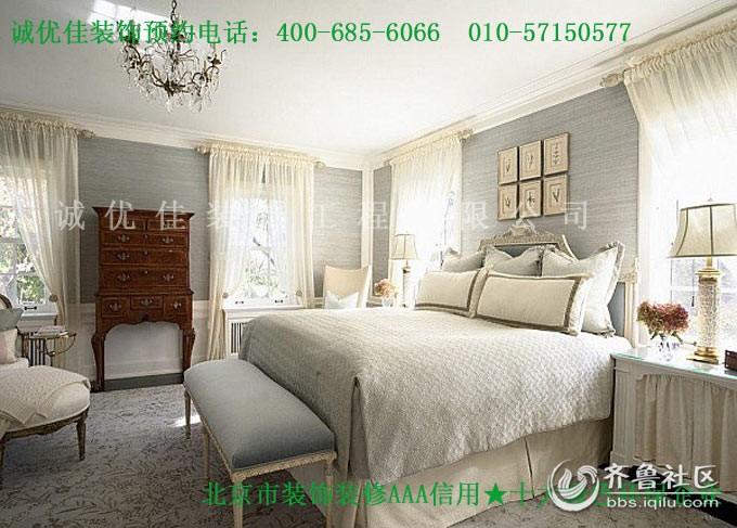 田园风格小户型装修卧室效果图   小户型的房子,由于空间的
