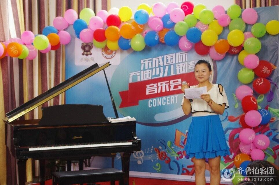 东明乔迪少儿钢琴音乐会