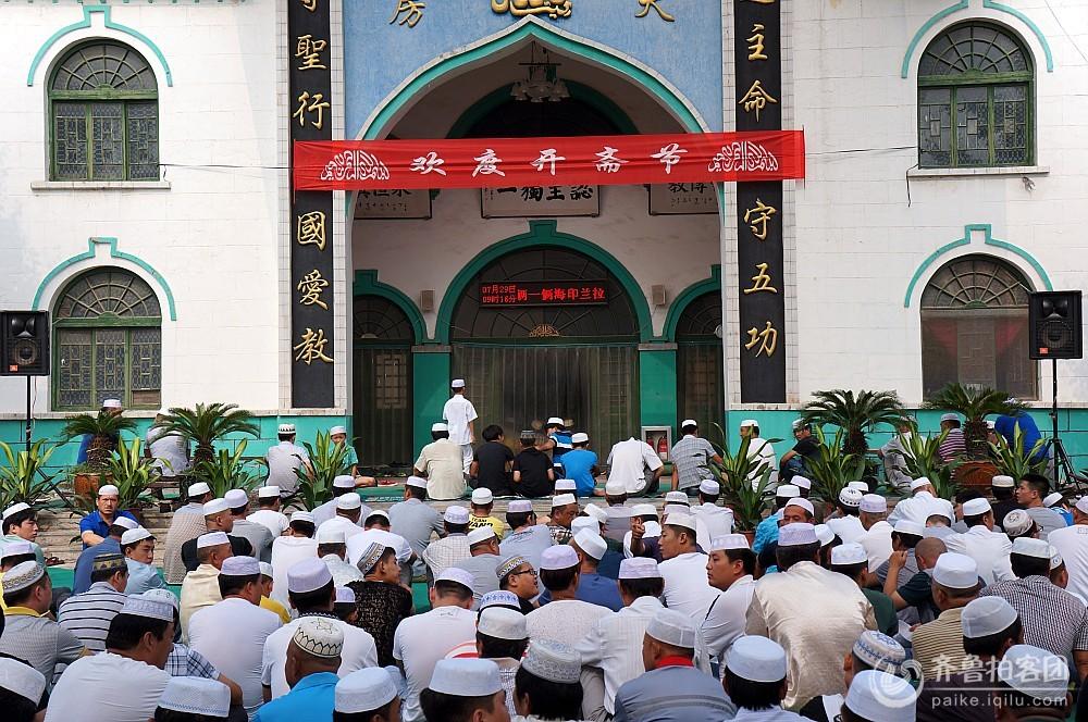 """穆斯林欢度""""开斋节""""图片"""