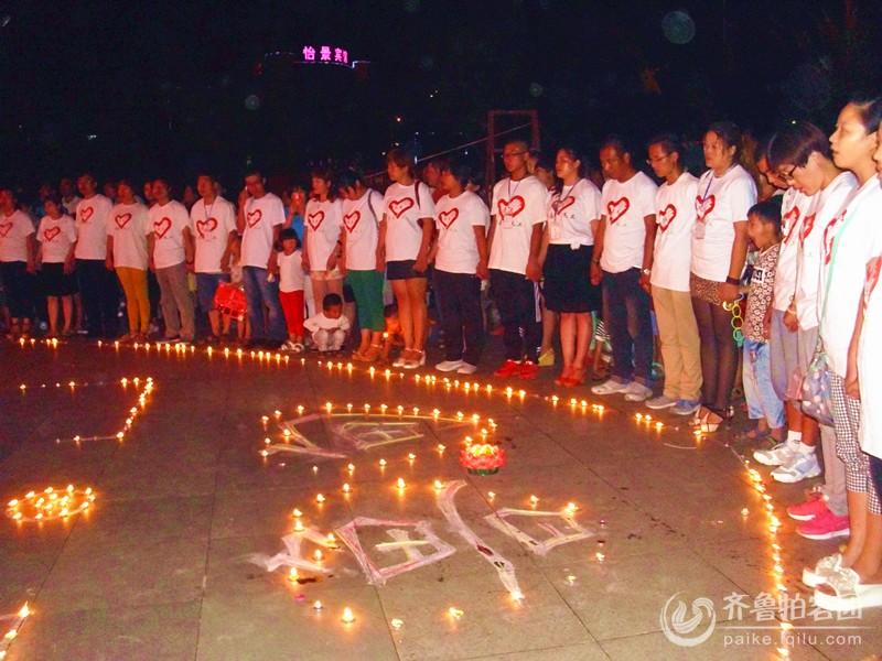 举办快闪活动为云南地震祈福-为雅安祈福 为昆明祈福 为云南祈福图片