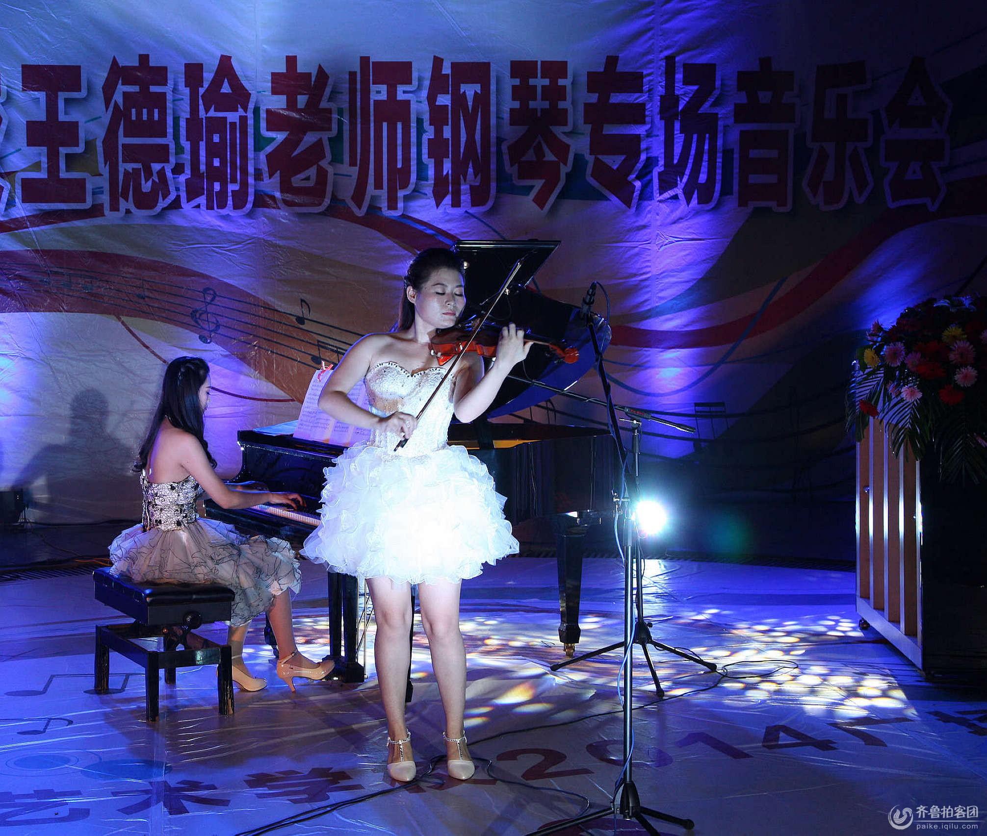 蒙阴星海艺术学校2014广场音乐会