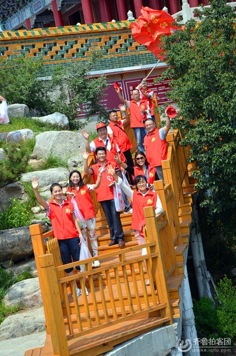 沂山风景区环保旅游纪实