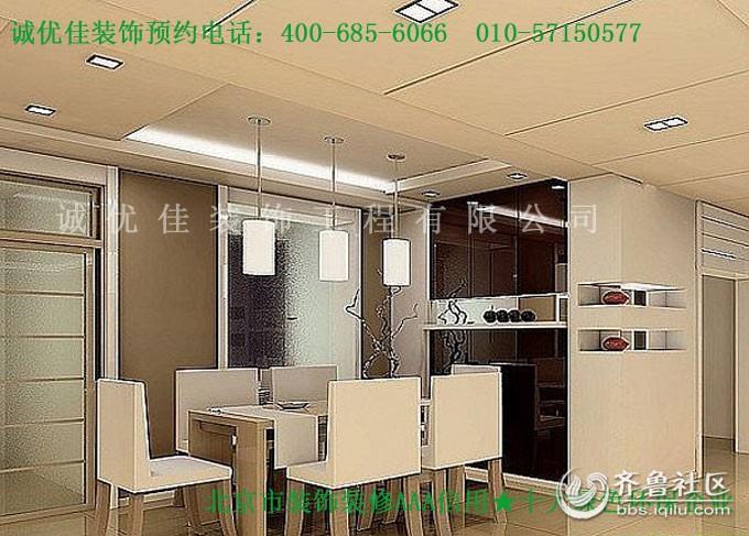 简约小户型餐厅装修效果图   如果小户型的厨房有10平米以