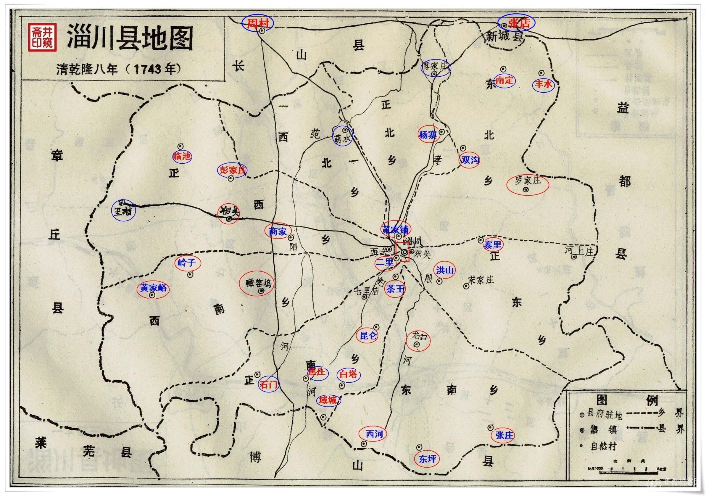 淄川老地图 - 淄博拍客
