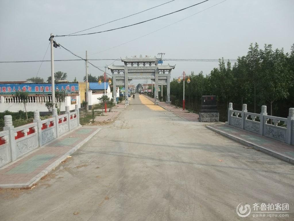 国庆节俭乡村游:美丽的兖州新驿王楼村