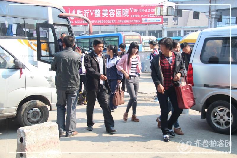 蒙阴汽车站