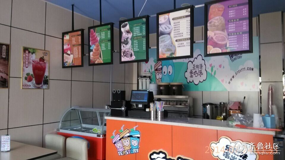 想开一家好的奶茶店 加盟什么品牌比较好?