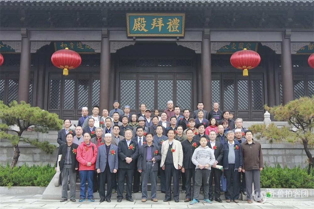 民族团结联谊会暨书画名家现场笔会在枣庄清真寺举行
