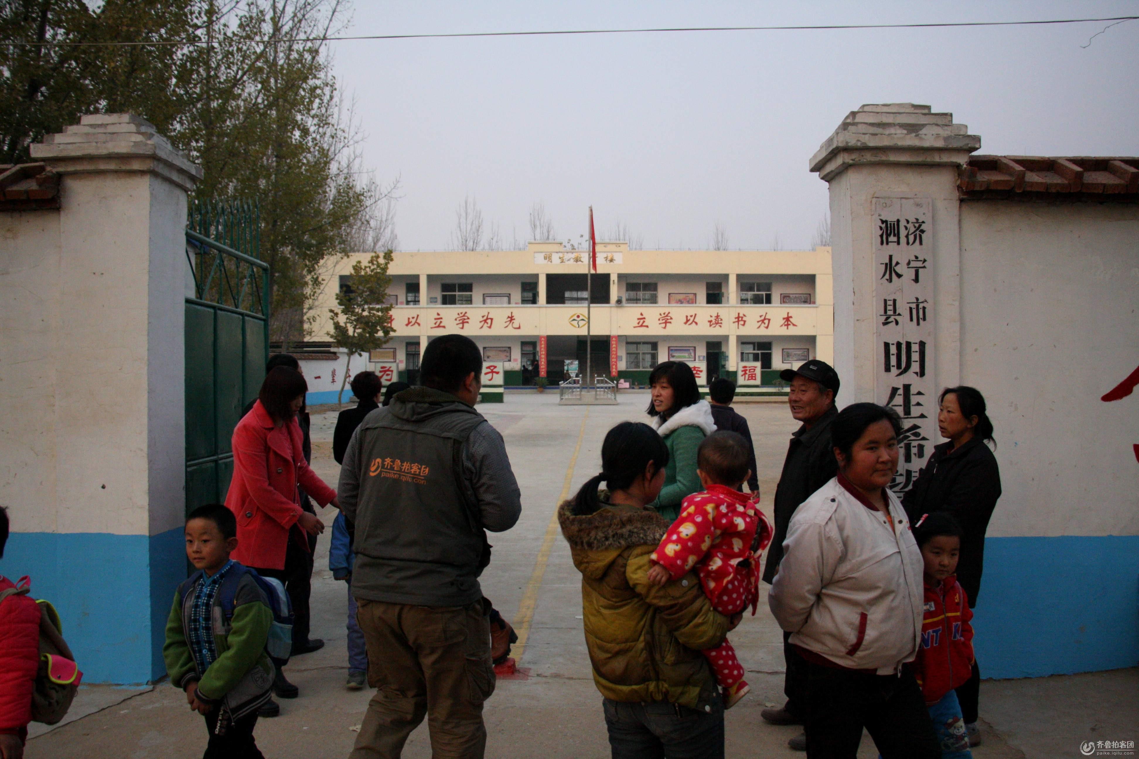 泗水幼儿园老师图片