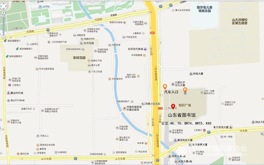 12月6、7日〔周六日〕济南市摄协重大活动预告