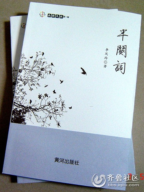 书的照片.jpg