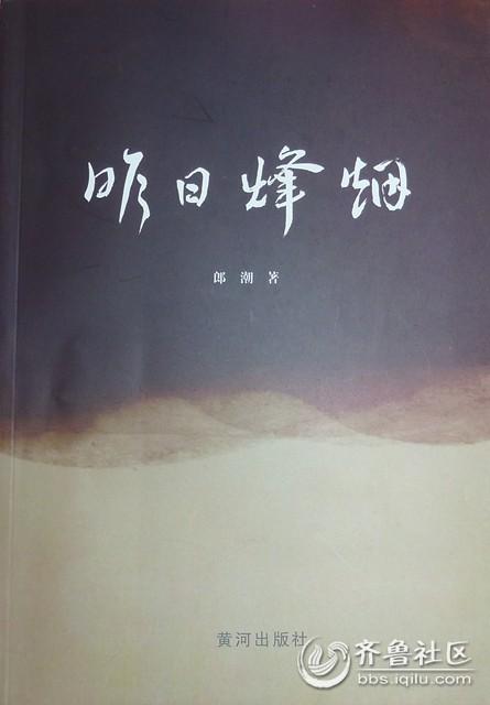 P1160627_副本.jpg
