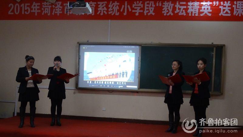 单县开发区实验小学举办 演讲掠影图片