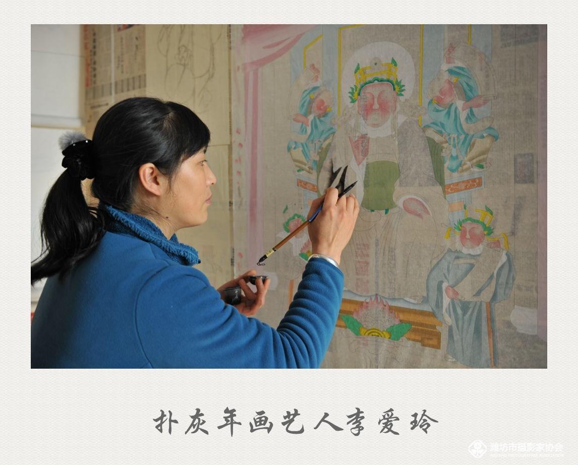 【扑灰年画艺人石见亭、李爱玲夫妇】5.jpg