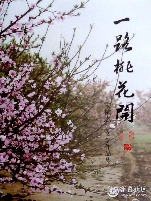 P1160798_副本.jpg