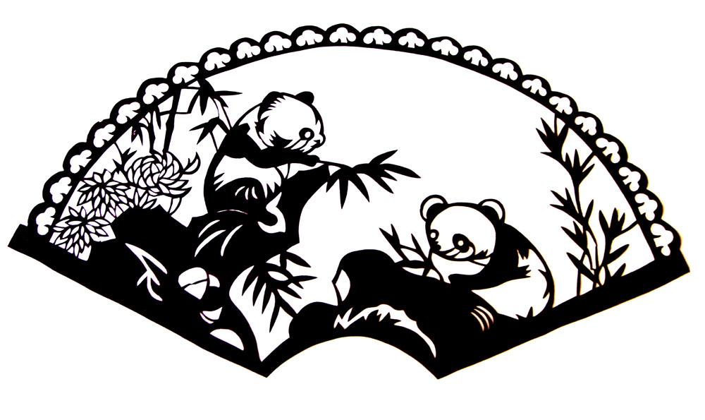 剪纸收藏——熊猫家园