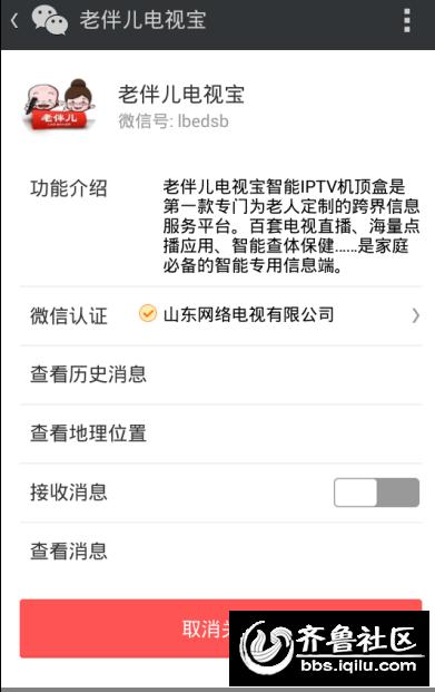 QQ图片20150216190231.png