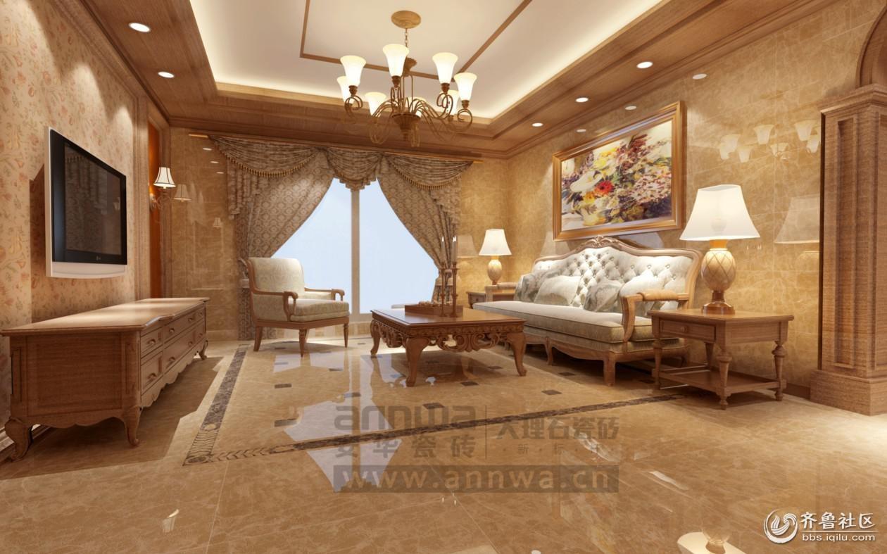 安华大理石瓷砖欧式客厅装修效果图