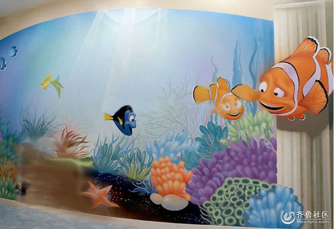 墙体彩绘溅出水花展示
