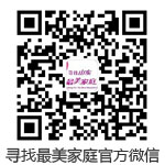 官方微信.jpg