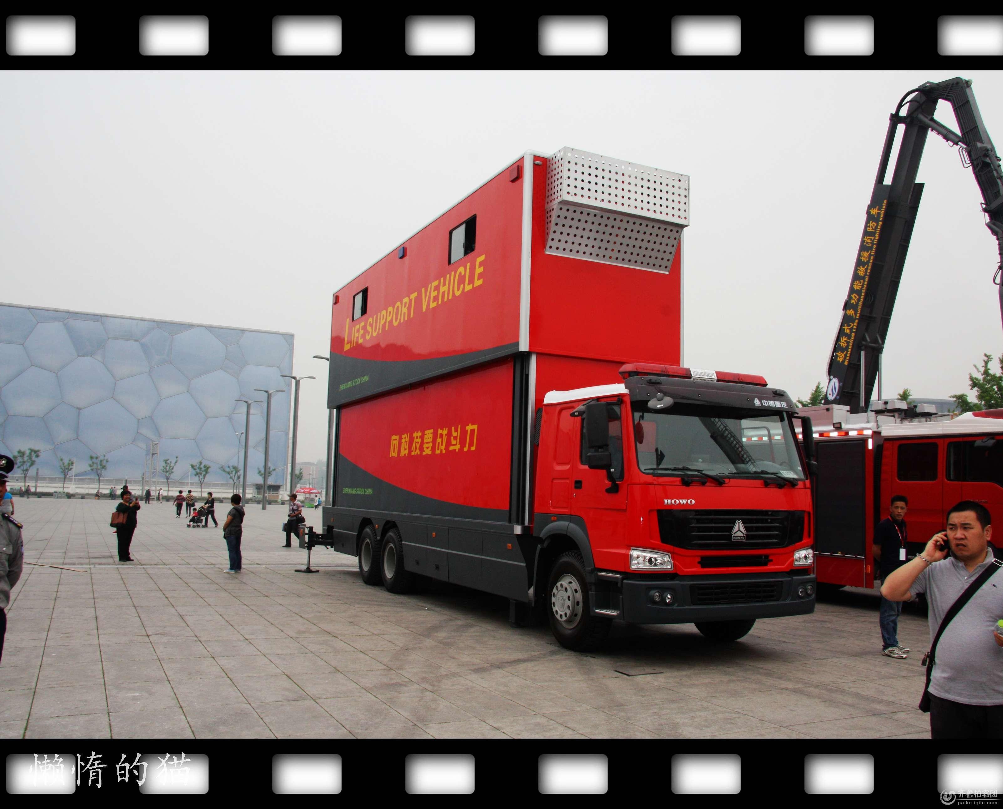 消防器材之——多功能抢险救援消防车