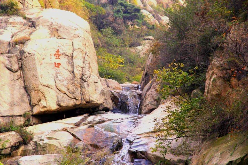 莱芜莲花山(之二) - 风光摄影 - 齐鲁社区 齐鲁社区