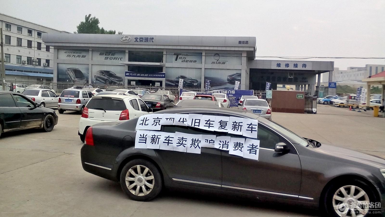 北京车辆过户时间_北京买的新车,旧车过户北京牌照多长时间能上牌。谢谢-