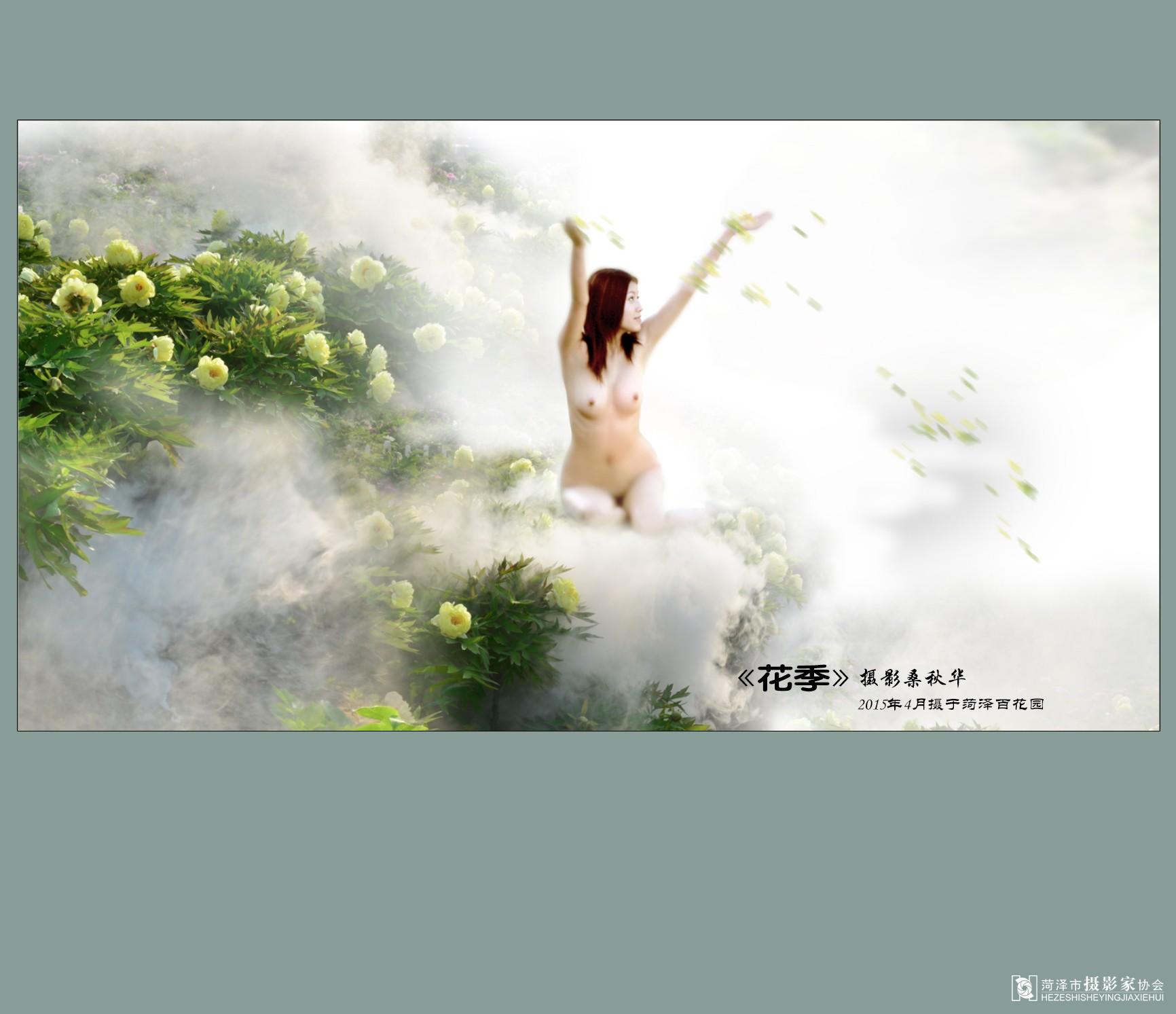《花季》2015-05-17 下午9.53.52.jpg