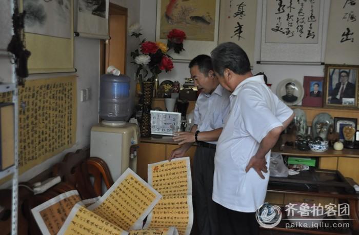 老骥翰墨-记郓城县民间书法家于啓勋先生