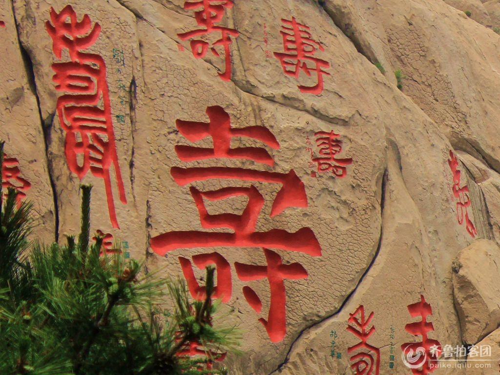 拍于青岛崂山仰口景区